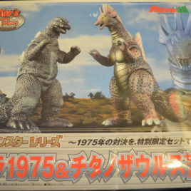 Toy Dream Project Godzilla Titanosaurus Limited Edition Mint Box
