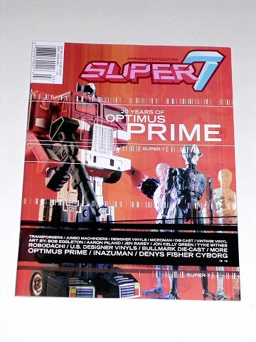 SUPER 7 MAGAZINE Vol#1 issue3 Transformers Optimus Prime RARE