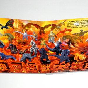 Movie Monsters Encyclopedia Godzilla Gamera Mothra Toy Book