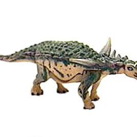 Dinotales Series 2 #032 Sauropelta RARE