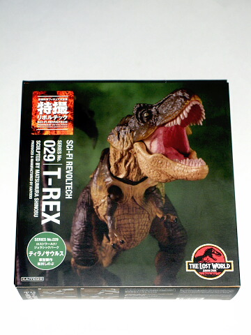 T Rex by Revoltech Poseable Figure from Jurassic Park