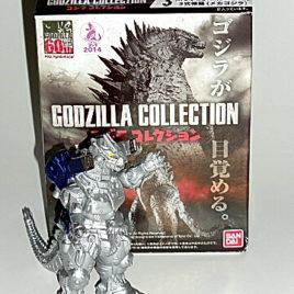 Hyper MechaGodzilla Figure 2001 Godzilla Collection Bandai