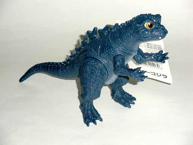 Godzilla 1993 Toys Baby Godzilla 1993 Ban...