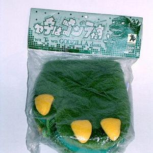 Godzilla Claw Mittens Bandai 1985 Rare