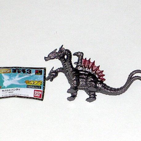 Death Ghidorah Capsule Toy Godzilla HG 3 Bandai 1997 Rare
