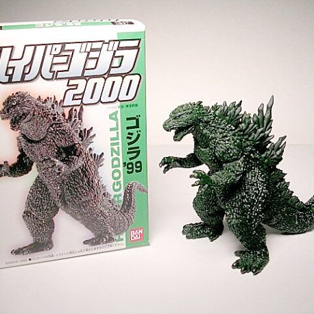 Special Sale 5 inch Godzilla Hyper Figure 2000 in Box