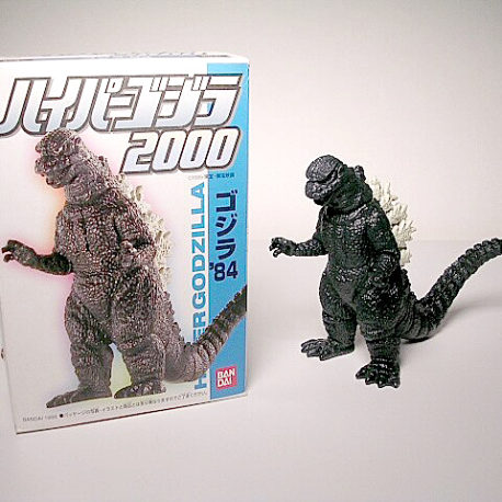Hyper Godzilla Figure 1984 from Bandai 1999 series in Box Very Rare