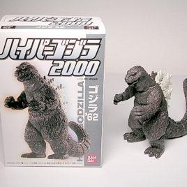 Hyper Godzilla Figure 1962 from Bandai 1999 Series with Box