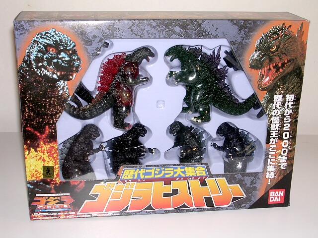 Hyper Godzilla Figure 6 Piece History of Godzilla Figure Box Set Collection
