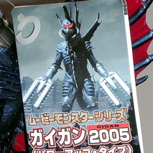 Chainsaw Gigan Figure 2005 Powered Up Arms with Tag ...