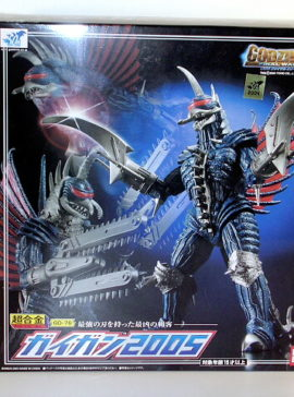 Godzilla Model Kits