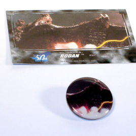 Theater Exclusive Godzilla Final Wars Rodan Trading Card and Button