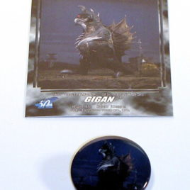 Theater Exclusive GFW Gigan 1972 Card and Button