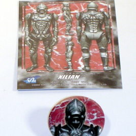 Theater Exclusive GFW Alien X Trading Card and Button