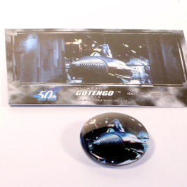 Theater Exclusive Godzilla Final Wars Gotengo Trading Card and Button