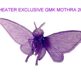 GMK Theater Exclusive Mothra 2002 Crystal Purple
