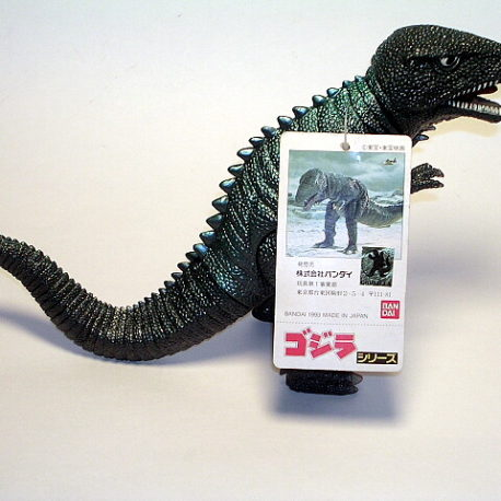 Gorosaurus Figure 1993 Bandai Mint with Tag Very Rare