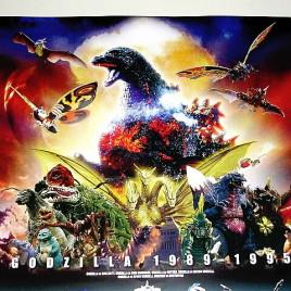 Heisei Godzilla Tokyo Film Festival Limited Edition Poster 2009