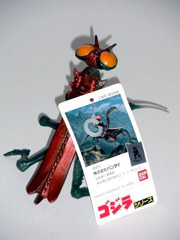 Kamacuras Aka Kamikaris Figure 1993 Bandai Mint With Tag Clawmark Toys