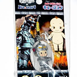 Mechagodzilla Kewpie Doll Cell Phone Strap