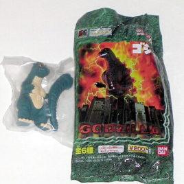 Little Godzilla High Grade Mini Figure Godzilla EX 1998 HG