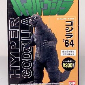 Hyper Godzilla Figure 1964 from Bandai 1998 Set