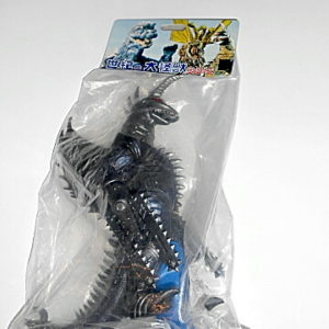 2005 Final Wars Chainsaw Gigan Figure King Limited Edition by Marmit