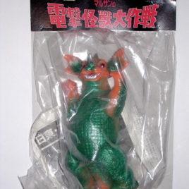 Marusan Standing Baragon Figure 1998 in Original Bag