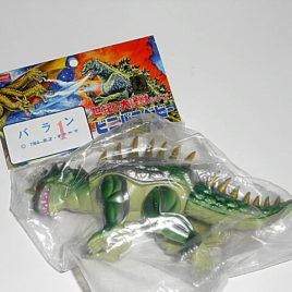 Mail Away Varan Parababy Figure with Mini Hut Marmit Mint in Bag