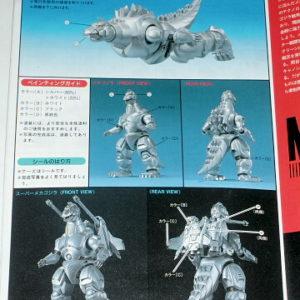 Super Mechagodzilla Model Kit Plastic Bandai 1993 1/600 Scale