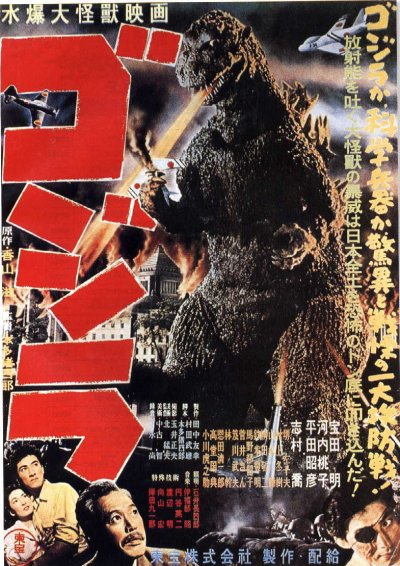 Godzilla Poster 1954 Original Japanese Reprint Impossible to Find