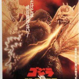 Godzilla vs King Ghidora Poster 1991 Theatrical