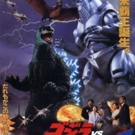Godzilla vs MechaGodzilla Poster 1993 Theatrical Poster