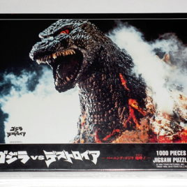 Burning Godzilla 1000 Piece Color Puzzle Marmit Co.