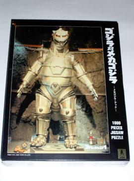 Godzilla Posters