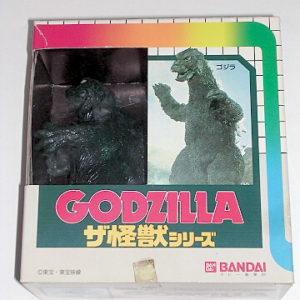 1ST GODZILLA FIGURE EVER FROM BANDAI 1983 VERY RARE!