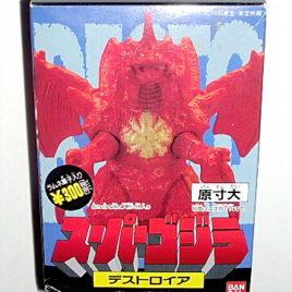 Super Godzilla Hyper Figure Series Destroyer Destroyah 1995
