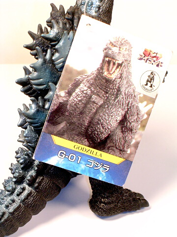 Toho Kaiju Heisei Godzilla Figure 1989 Blue Tag Bandai