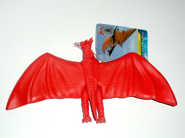 Toho Kaiju Fire Rodan Figure Blue With Tag 1998 Production