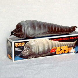 Battery Powered DX Crawling Mothra Larva 1996 in Box Mint