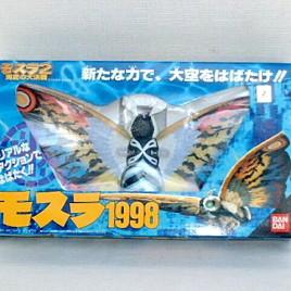 Rainbow Mothra Figure Adult 1998 from Mothra 2 Mint in Box
