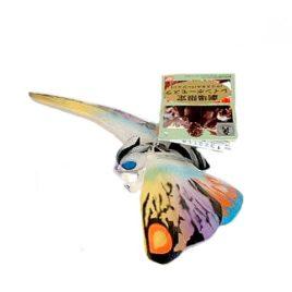Mothra 3 Adult Rainbow Mothra 1998 Theater Exclusive Figure Rare