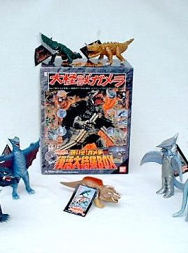 Gamera Box Sets