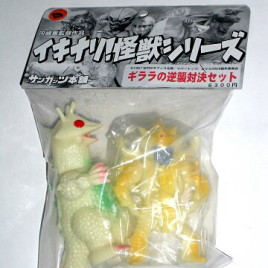 Sunguts Guilala Figure Monster X and Takemajin Glow in the Dark Mint in Bag