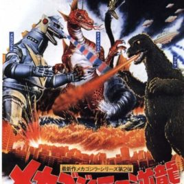 Terror of MechaGodzilla Poster 1975