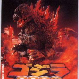 Godzilla 2000 Millennium Original Japanese Theatrical Poster