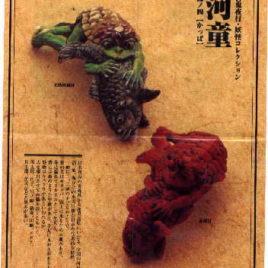 Japanese Netsuke Figure 3b4 ColorR Kappa Water Imp Fish Figure Rare