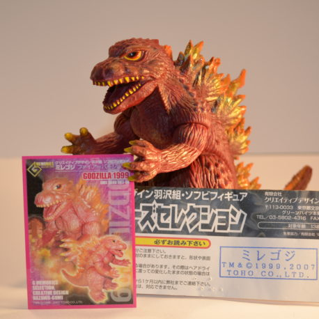 Hazawa Gumi Godzilla 1999 Millennium rare red brown version 2007