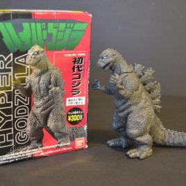 Super Godzilla Series Hyper Figure Godzilla 1954