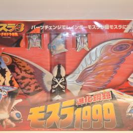 Mothra 1999 aka armored Mothra 3 bandai Japan